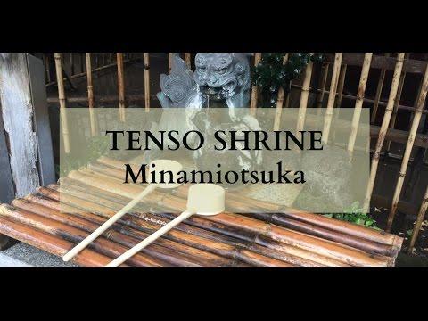 Tenso Shrine - Minamiotsuka, Tokyo
