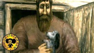 Му-му | Советский мультфильм