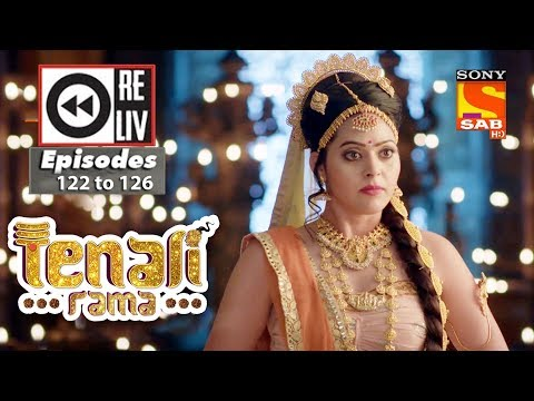 Weekly Reliv | Tenali Rama | 25th December  to 29th December 2017 | Episode 122 to 126