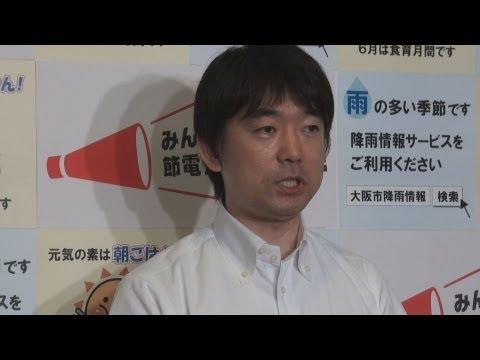 「説明不十分」と橋下市長 関電株主総会