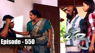 Sidu | Episode 550 14th September 2018 Thumbnail