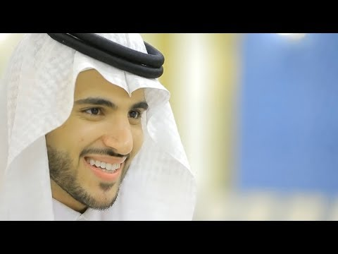 Saudi Arabian Traditional Wedding | Video 3