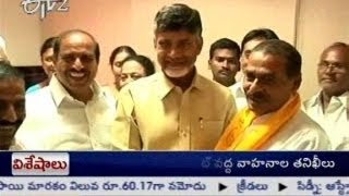 Kamalapuram MLA Veerashiva Reddy Joins TDP In Presence Of Chandrababu