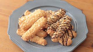 アーモンド・メレンゲクッキー:バトンマレショーの作り方|HidaMari Cooking