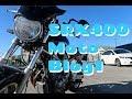 SRX400 Moto Blog1 -??????-