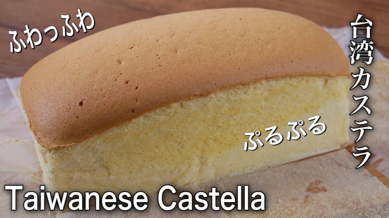カステラ 型 台湾