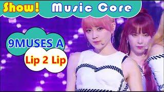 Lip2Lip