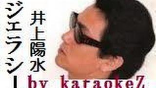 今週は、久々に井上陽水さんの曲2曲を、火曜日と本日とで1曲づつお贈...