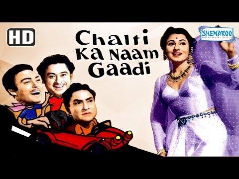 Chalti Ka Naam Gaadi (HD) (1958) Hindi Full Movie in 15 Min - Kishore Kumar, Madhubala, Ashok Kumar
