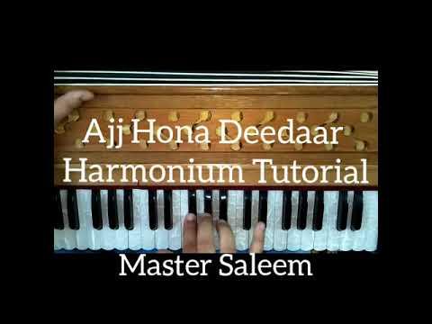 How To Play Ajj Hona Deedaar Mahi Da On Harmonium // Gaurav Anmol // Tutorial // 2018
