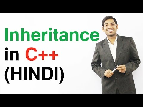 Introduction to Inheritance in C++ (HINDI)