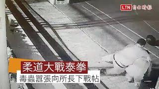 不服來戰!大戰泰拳筋肉男 柔道金牌警完勝 渡辺華奈 検索動画 27