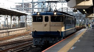 2019/09/19 【高崎操工臨】 EF65-1115 大宮駅 | JR East: Rail Carriers at Omiya
