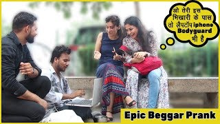 Beggar Prank With Laptop, Iphone & Bodyguard | Funky Joker