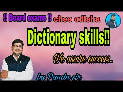 Dictionary skills 12th class English, Arts, science, commerce.. MASTER OF ENGLISH.. Panda sir