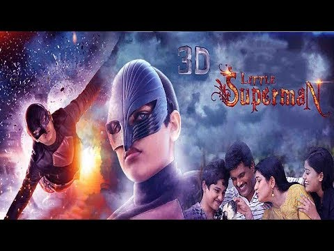 New Released Full Hindi Dubbed Movies-2018| Little Superman3D | South Indian Blockbuster Kids Movies