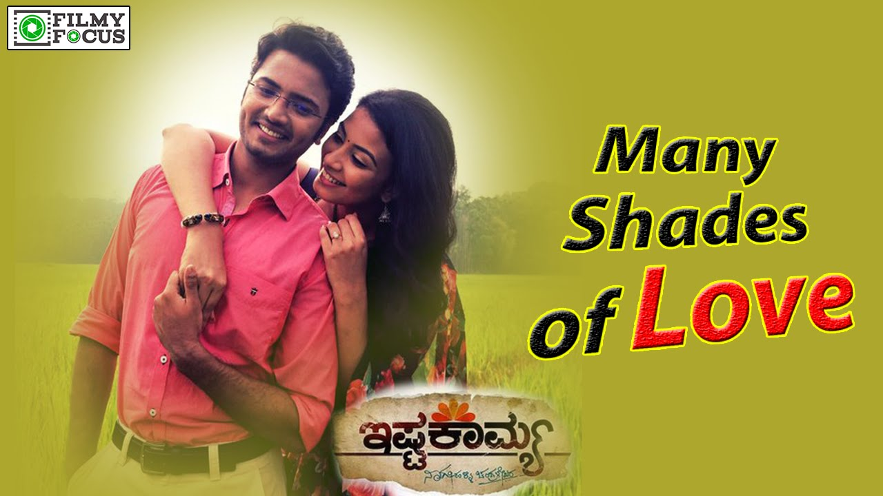 Ishtakamya Kannada Movie Many Shades of Love - Filmyfocus.com