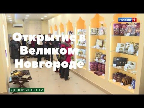 Репортаж с открытия магазина в Великом Новгороде. Франшиза SULTAN.