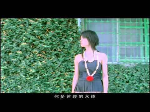 蔡依林 Jolin Tsai - 離人節 (華納official官方完整版MV)