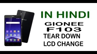 GIONEE F103 TOUCH DIZITIZER LCD DISPLAY CHANGE AND TEAR DOWN IN HINDI