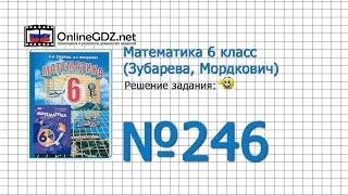 Задание № 246 (а, б, в) - Математика 6 класс (Зубарева, Мордкович)