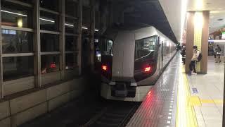 【りばてぃ】東武500系 特急 リバティけごん@北千住駅