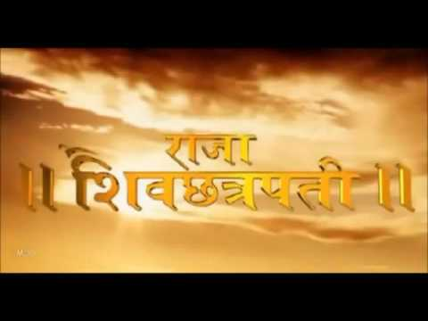 Raja shivchatrapati serial title song