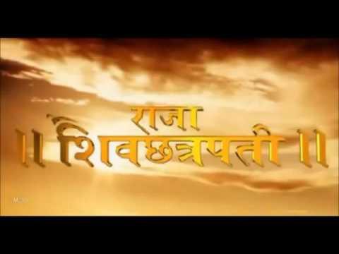 raja-shivchatrapati-serial-title-song