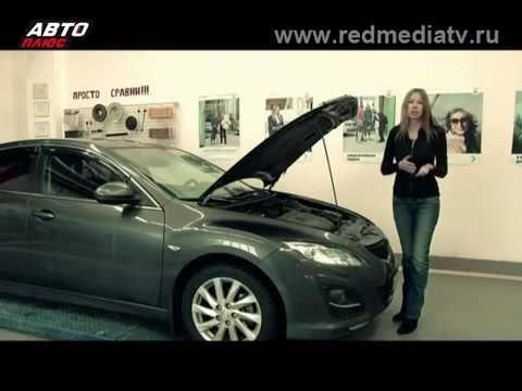 Mazda 6 2011 Подержанные автомобили - Елена Лисовская