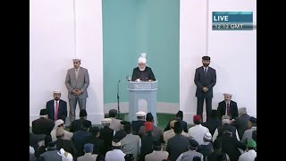 English Translation: Friday Sermon 20th July 2012