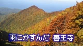 神戸一郎 - 米山の女