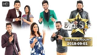 Hiru Star - Battle Round | 2018-09-01 | Episode 31 Thumbnail