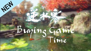 NEW How to Buy Game Time in JUSTICE ONLINE 逆水寒