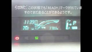 トヨタ アクア バッテリー残量についての実験
