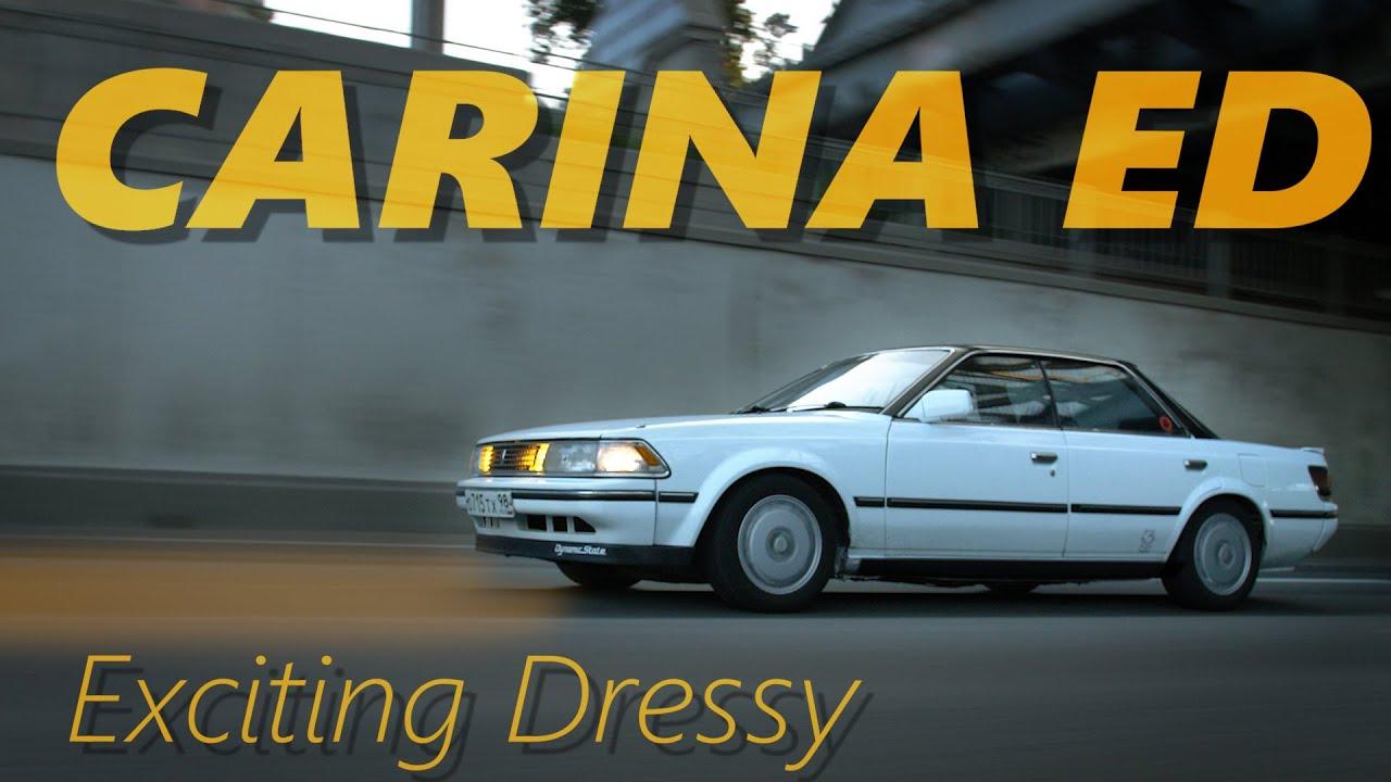 Toyota Carina ED / Exciting Dressy во всём! st162/st160