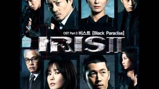 BEAST (스트) - 블랙파라다이스 (Black Paradise) - IRIS 2 OST Part.3