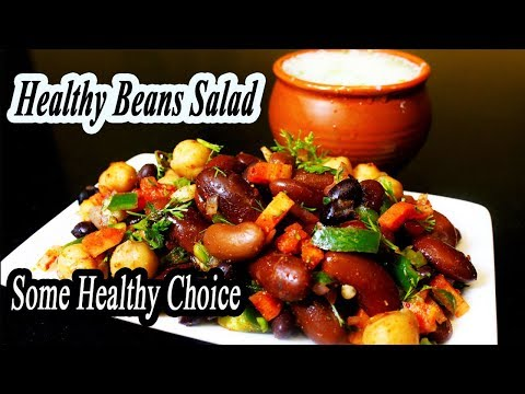 Three Bean Salad | HEALTHY THREE BEAN SALAD RECIPE | Healthy bean Salad MadhurasRecipe | Ep 612