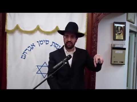 הגאון הרב מאיר אליהו   על מי אתה עובד שאתה יהודי! מוסר לפנים !!!
