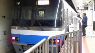 福岡市営地下鉄空港線直通列車(2000系)・中洲川端駅に到着