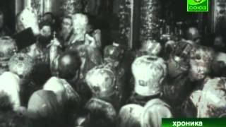 видео Богоявленский Кафедральный собор в Елохово | Финансово-хозяйственное управление Русской Православной Церкви (Московский Патриархат)
