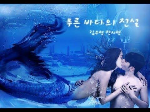 Legend of the Blue Sea (SERIE COREANA) en La Coruña