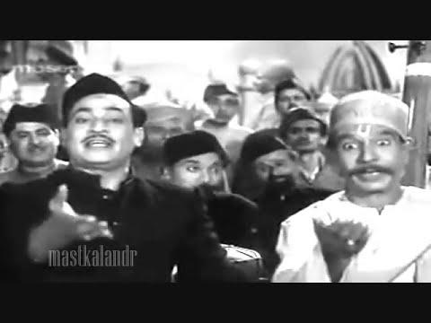 ye masjid hai wo butkhana..Mahendra Kapoor_Balbir_Sahir_N Dutta..a tribute