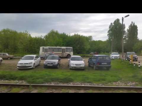Прибытие на ж.д. станцию Тольятти