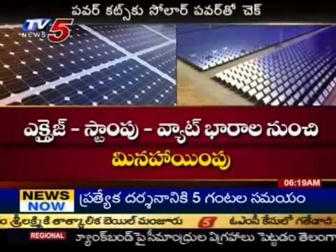 AP to Give Big Boost to Solar Power Generation (TV5)