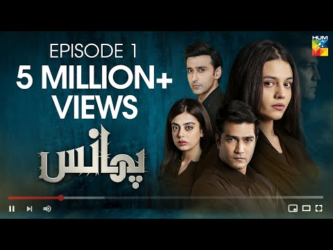Download Phaans | Mega Episode 1 | HUM TV Drama | 20 February 2021