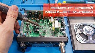 необычный ремонт новой MegaJet MJ-650  история