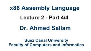 x86 assembly language لغة التجميع lecture 2 part 4 4