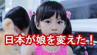 ご視聴ありがとうございます☆ チャンネル登録はこちら!⇒http://goo.gl/...