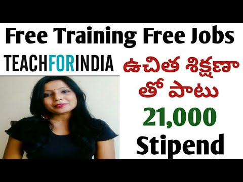 Free Training Free Jobs | latest jobs in Hyderabad | Free Training Jobs In Telugu Just Free Jobs