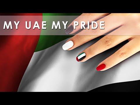 Wojooh Nail Art - My UAE My Pride
